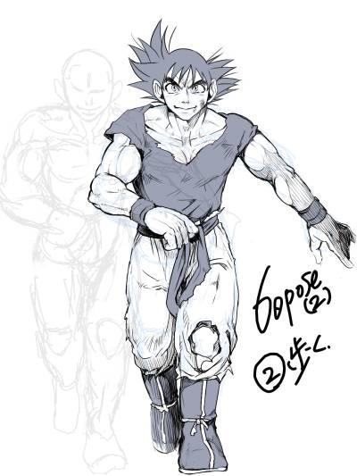dbpose2-002