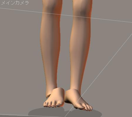 aiko-ashikubi.jpg