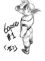 db-pose1.jpg