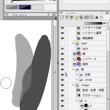 CLIP Paint Lab0.8版 要望覚書